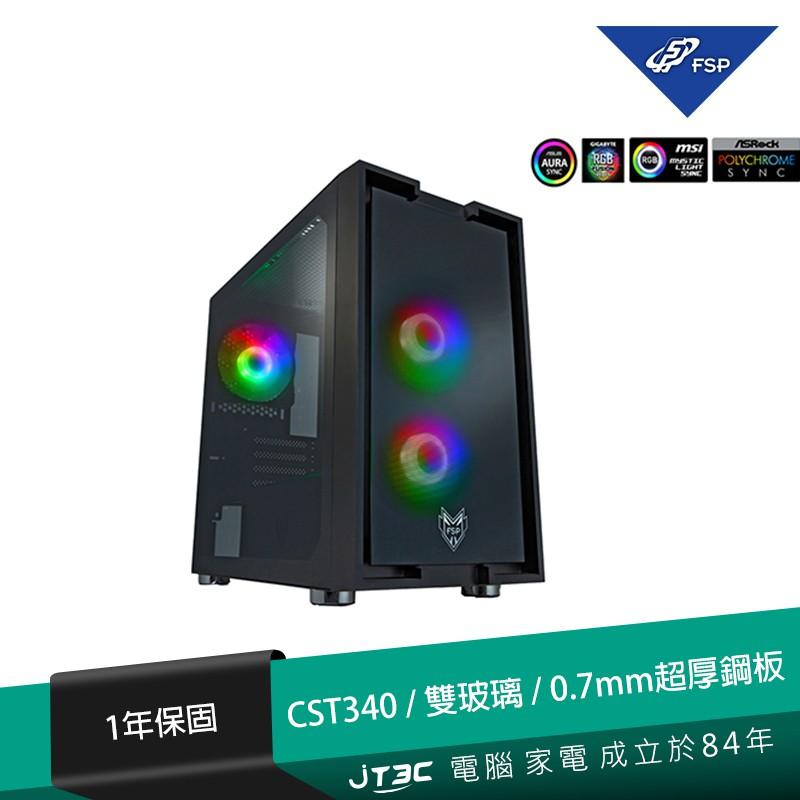 FSP 全漢 CST340 小神盾 電腦機殼
