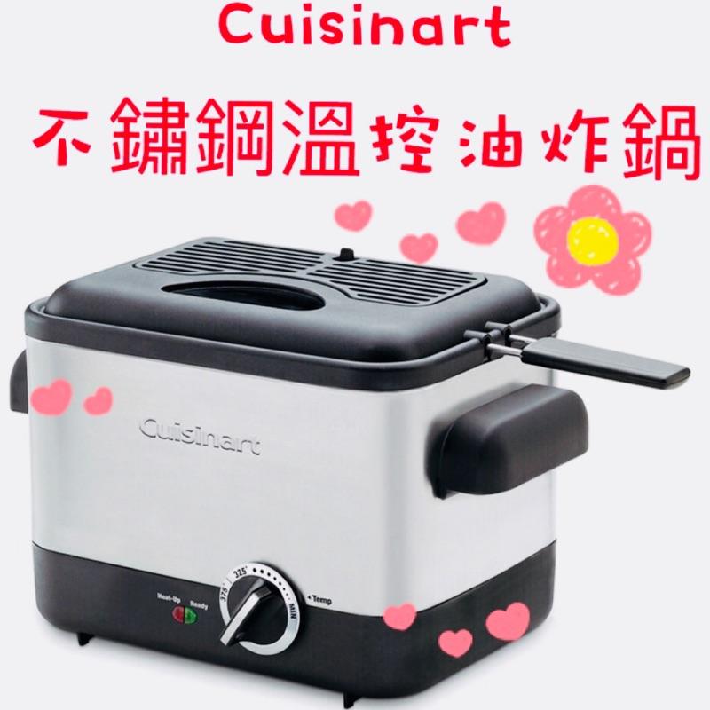 (現貨)Cuisinart 不鏽鋼輕巧型溫控油炸鍋 美膳雅溫控油炸鍋 不鏽鋼油炸鍋 油炸鍋 好市多油炸鍋 美膳雅油炸鍋