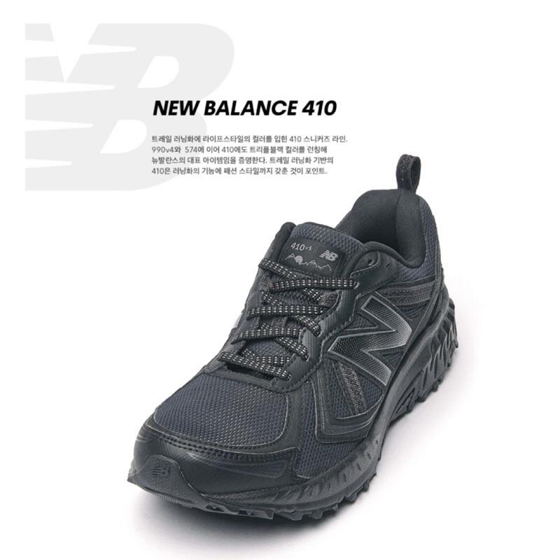 quality design dc492 f0ce9 ⌁ KNPstudio ⌁ 韓國代購[New balance]MT410v5 老爹鞋 休閒鞋 越野跑鞋 工業風