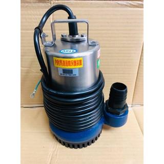 台製全新 1/ 2HP 110V 1.5英吋 污水幫浦 抽水機 沉水馬達 水龜 抽水馬達 沉水馬達 幫浦 (台灣製造)