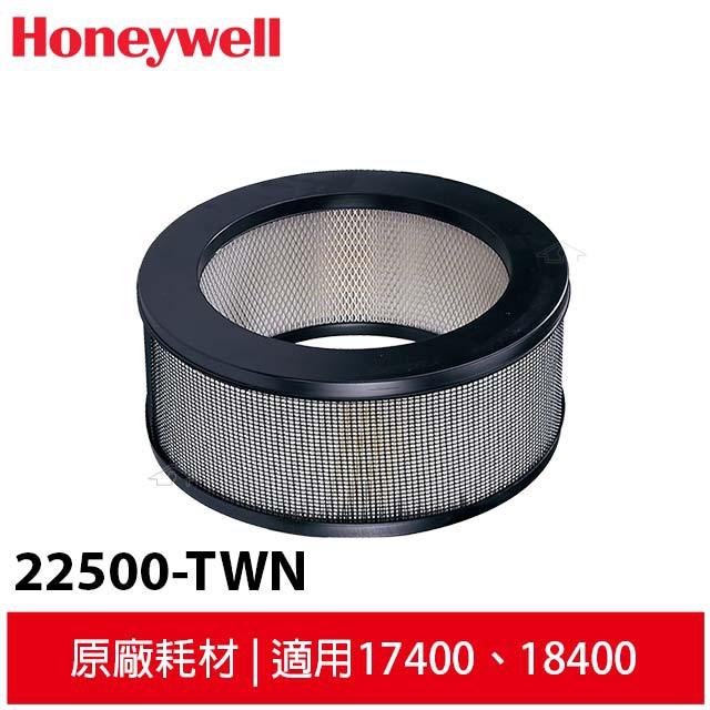 Honeywell 空氣清淨機 原廠HEPA濾心22500-TWN【適用機型:18400/17400】