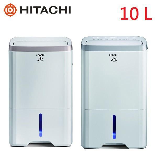 HITACHI日立 10L負離子清淨除濕機 RD-200HS / RD-200HG 廠商直送