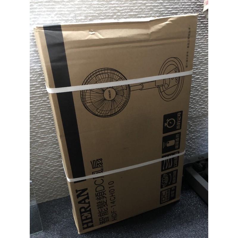 HDF-14CH010 14吋智能變頻DC風扇
