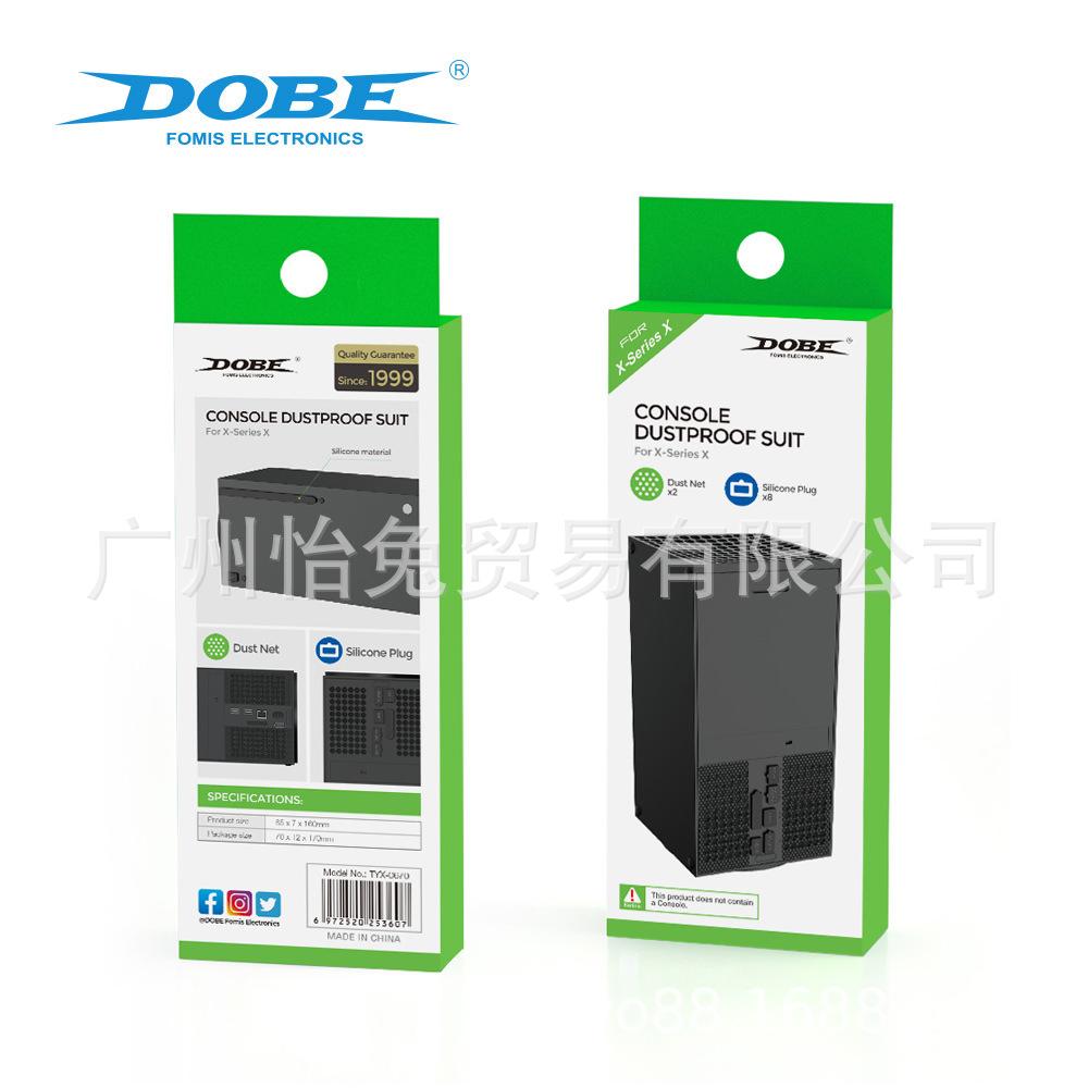 DOBE XBOX series X防塵塞主機防塵網xboxsx防塵塞