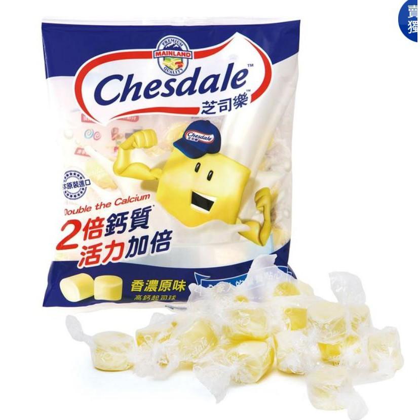 芝司樂原味高鈣起司球 / 法國笑牛 綜合迷你乳酪  / 好市多代購