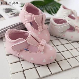 AD現貨速發♠童嬰堡🍦可愛兔耳朵PU甜美公主鞋 防滑軟底寶寶學步鞋