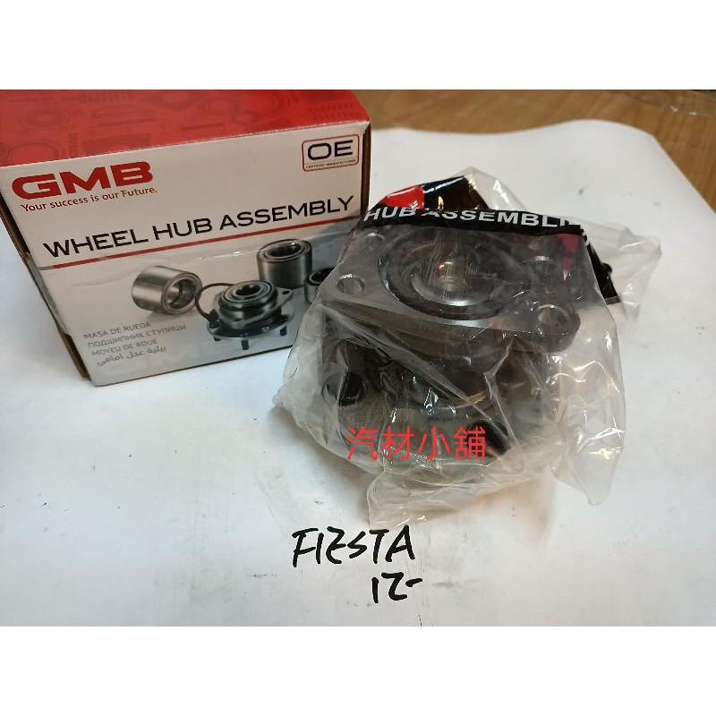 汽材小舖 日本 GMB 馬自達 MAZDA 2 08- FIESTA 12- 後輪軸承 軸承