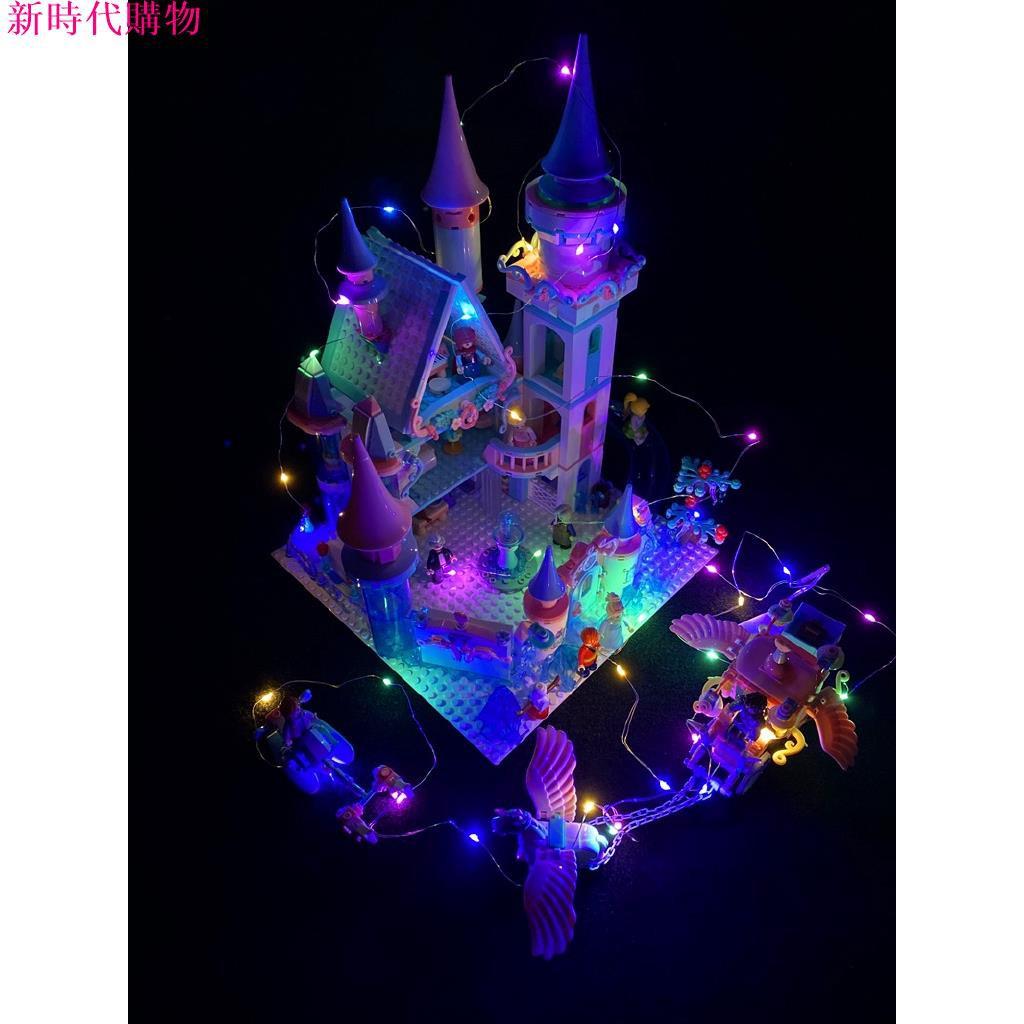 精選%樂高城堡拼裝積木女孩8公主夢冰雪9奇緣10歲生日兒童六一禮物玩具6b14/新時代購物賣場