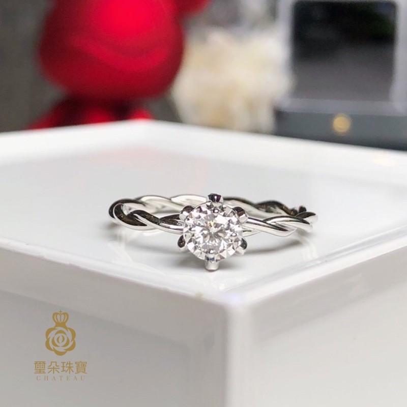 璽朵珠寶 [ 18K金 20分 鑽石 戒指 ] 微鑲工藝 精品設計 鑽石權威 婚戒顧問 婚戒第一品牌 鑽戒 婚戒 GIA
