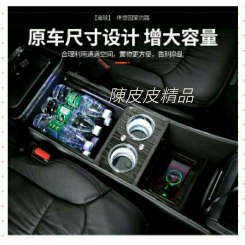 HONDA本田ODYSSEY15~20年CRV 3.5代中央扶手置物箱(支援無線充電功能) 置物盒置杯架 USB點煙器孔