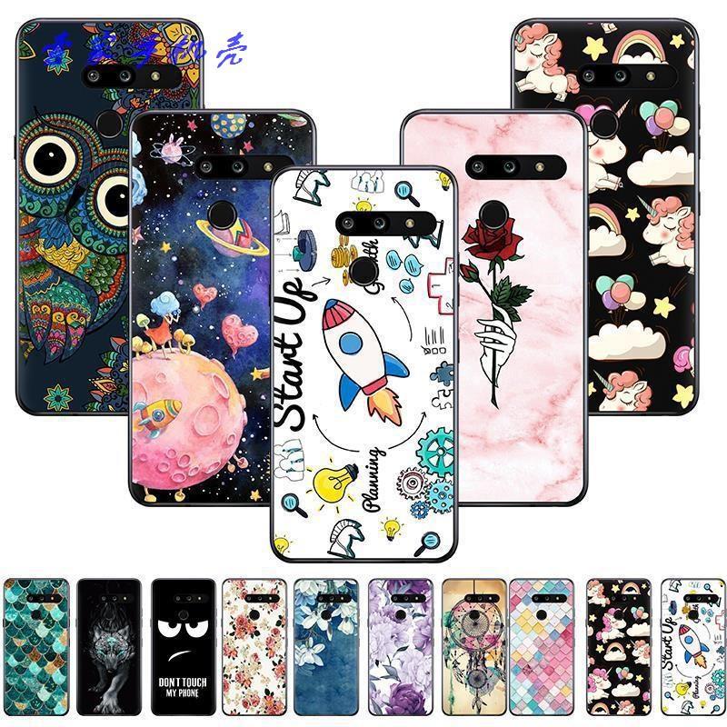 爆款LG G8國內版手機殼LG G8韓版手機套卡通布丁套彩繪TPU軟殼潮