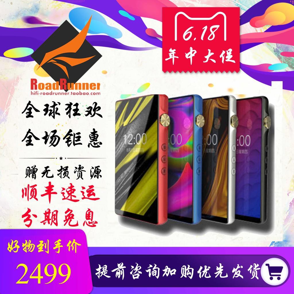 (重)+良品特價+◤ 2020版現貨◢iBasso DX160發燒HiFi藍牙WiFi安卓音樂播放器mp3