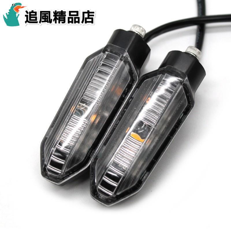 ஐ追風精品ஐ現貨 重機LED方向燈 CB1000R CB1100RS CRF250L Rally 方向燈26461