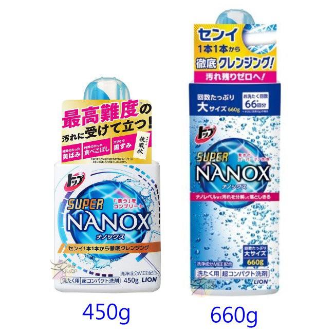 LION獅王 奈米樂超濃縮洗衣精 【樂購RAGO】 NANOX 奈米洗淨 日本製