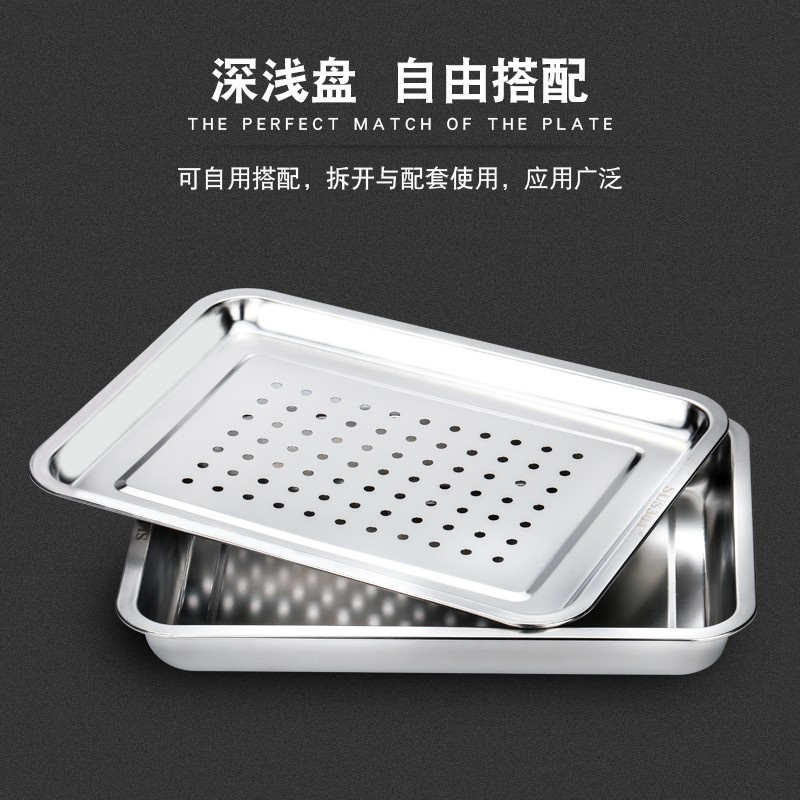 304不銹鋼托盤瀝水 盤長方形茶水盤蒸箱水餃盤茶盤雙層家用餃子盤