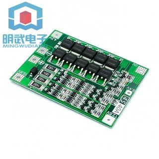(量大價優)4串14.8V 16.8V 18650 鋰電池保護板 帶均衡 可啟動電鑽 40A電流 MW