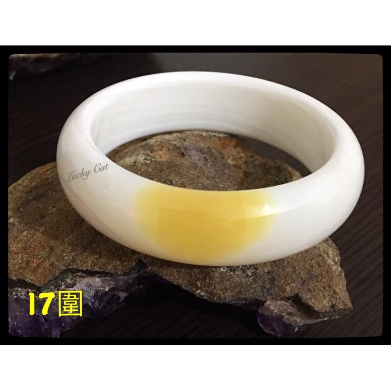 高優質天然黃金硨磲手鐲 天然硨磲手鐲 17~17.5