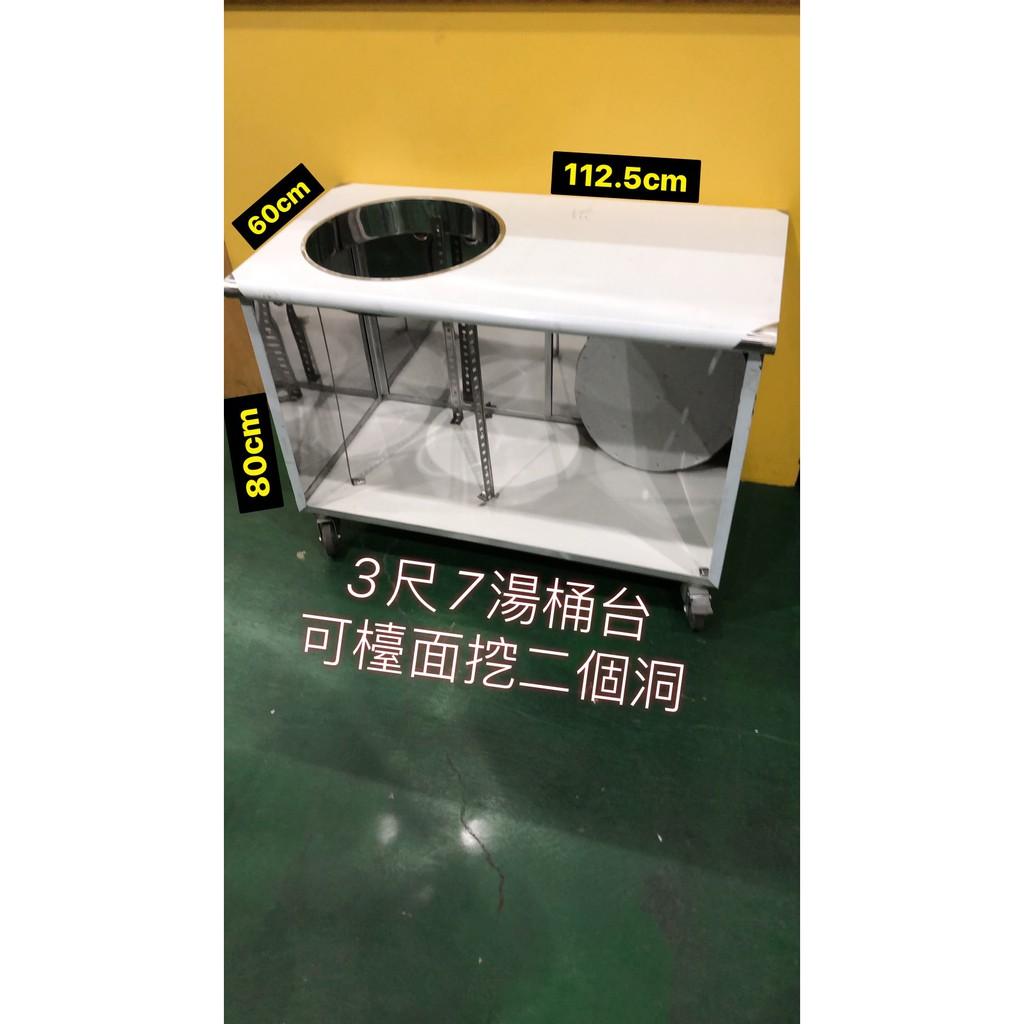 【全省配送】單口湯桶台+平台 煮麵台 一口湯桶台 1口湯桶台 黑輪台
