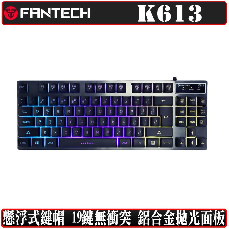 FANTECH K613 87鍵 鍵盤 80% 電競 薄膜式