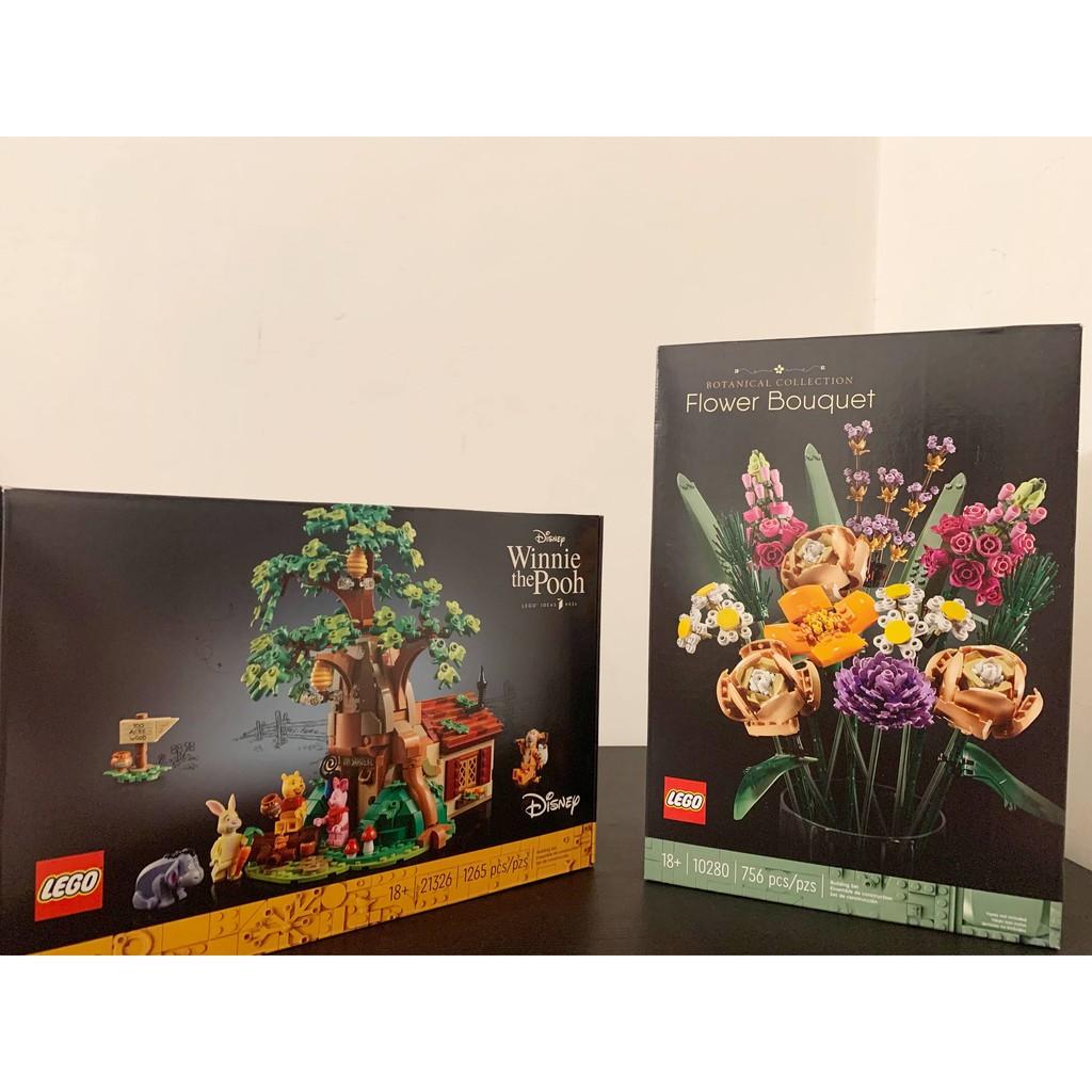 現貨!!2021 LEGO 21326小熊維尼10280花束合購