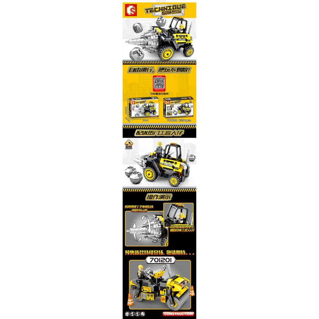 兼容樂高森寶城市系列重型采礦鉆孔機60186拼裝積木玩具701200