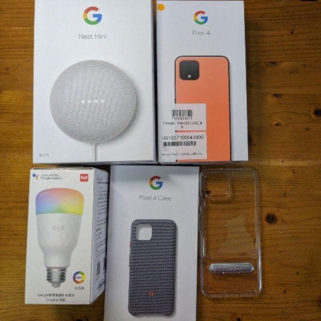 二手/google pixel 4手機特惠組