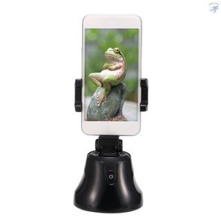 Lu 自動自拍杆自拍安裝 Cameraman 360 旋轉自動面部物體跟踪架智能拍攝相機手機支架兼容 Ios 和 And