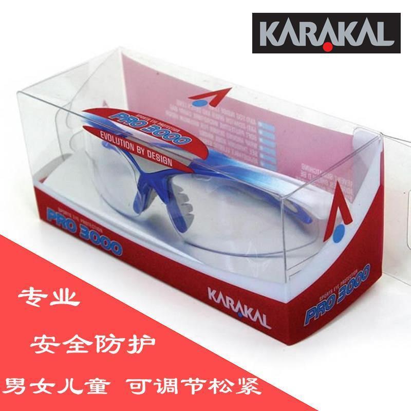 【可開發票】英國KARAKAL壁球護目鏡/防護鏡專業男女青少年兒童眼鏡保護