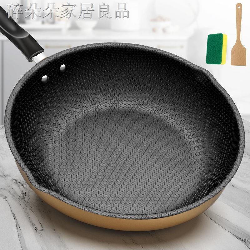 現貨速發❖【煎炒兩用】炒鍋平底鍋不粘鍋炒菜鍋具多功能電磁爐家用煤氣通用