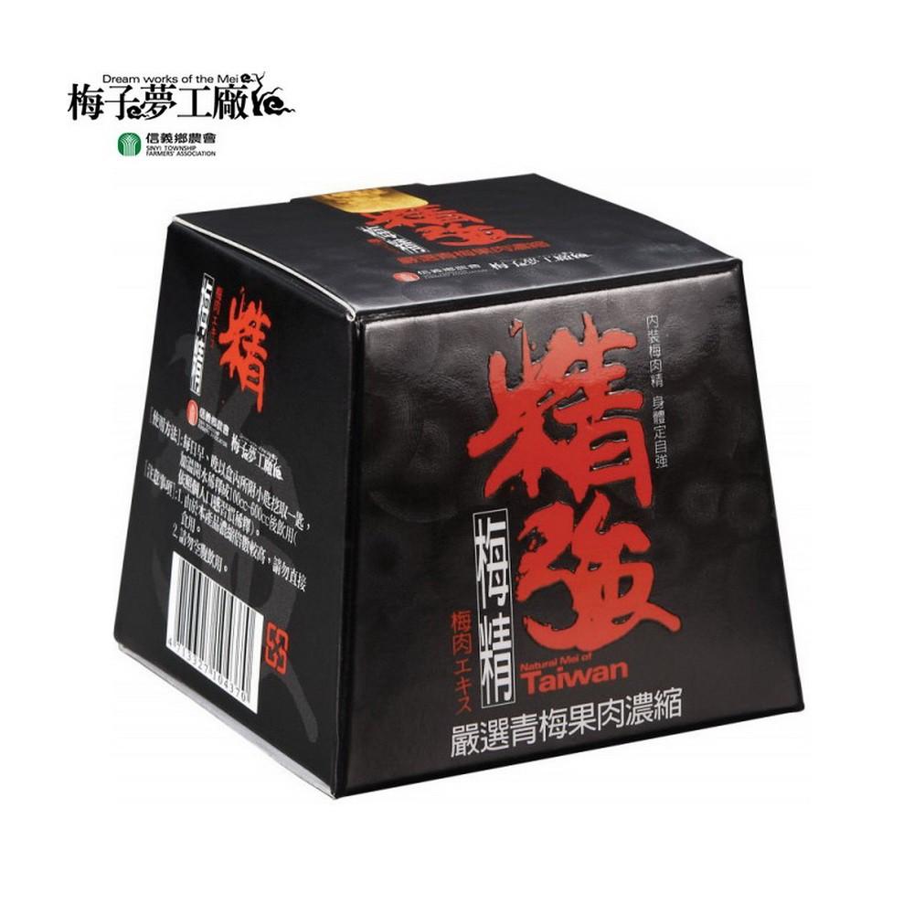 【信義鄉農會】精強梅精 70公克/盒-台灣農漁會精選