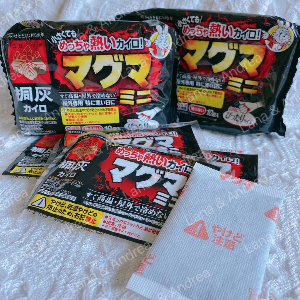 [現貨]日本🔥桐灰化學 MAGUMA 暖暖包🔥迷你手握式 防寒 保暖 小白兔🐇極熱岩漿8H持續暖暖包