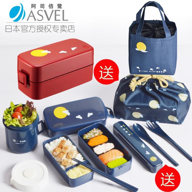 日本ASVEL 雙層飯盒 便當盒 日式餐盒 可微波爐加熱 塑料 分隔 午餐盒 野