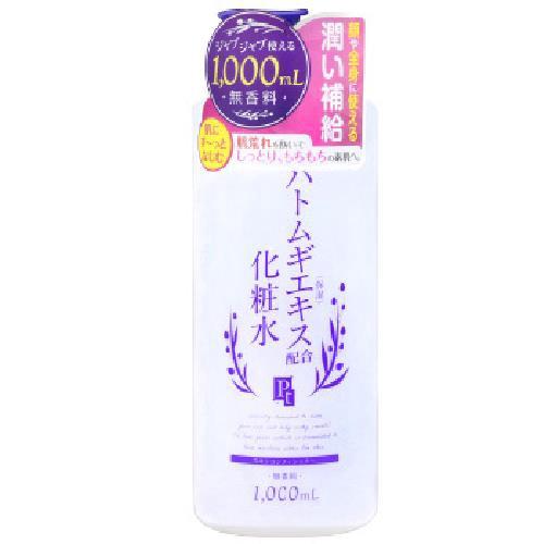 日本鉑潤肌 薏仁草本濕敷化妝水(1000ml/瓶)[大買家]