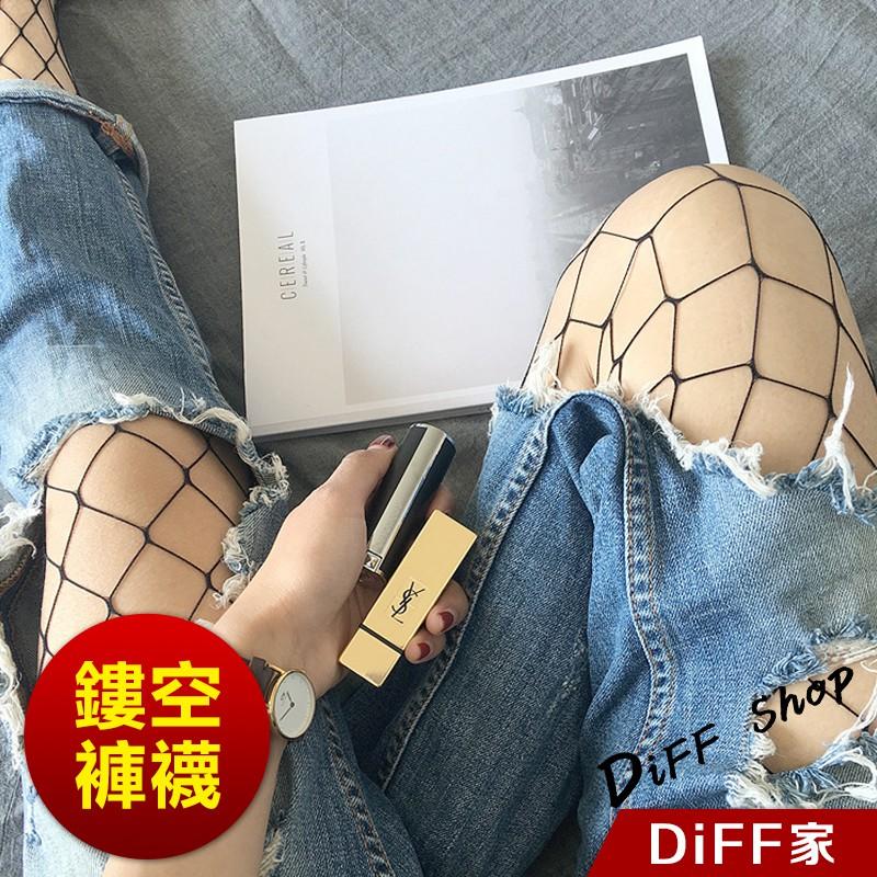 【DIFF】爆款性感女士漁網襪 時尚鏤空黑絲網格 連體襪 絲襪 短襪 褲襪【P58】