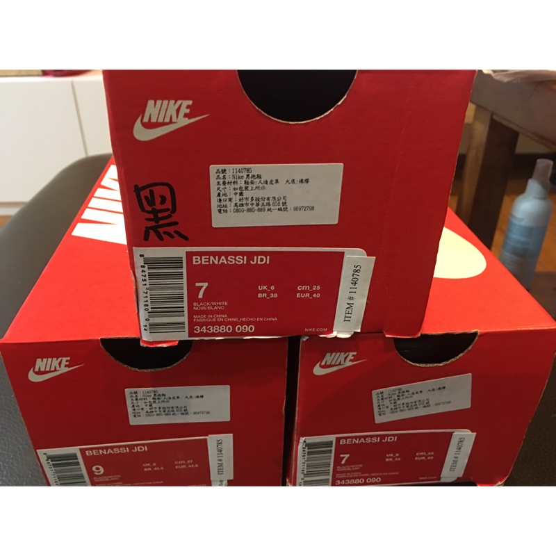 Nike 拖鞋(costco)