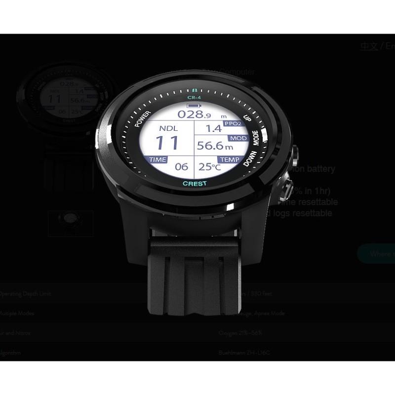 CR-4 潛水電腦錶 二手