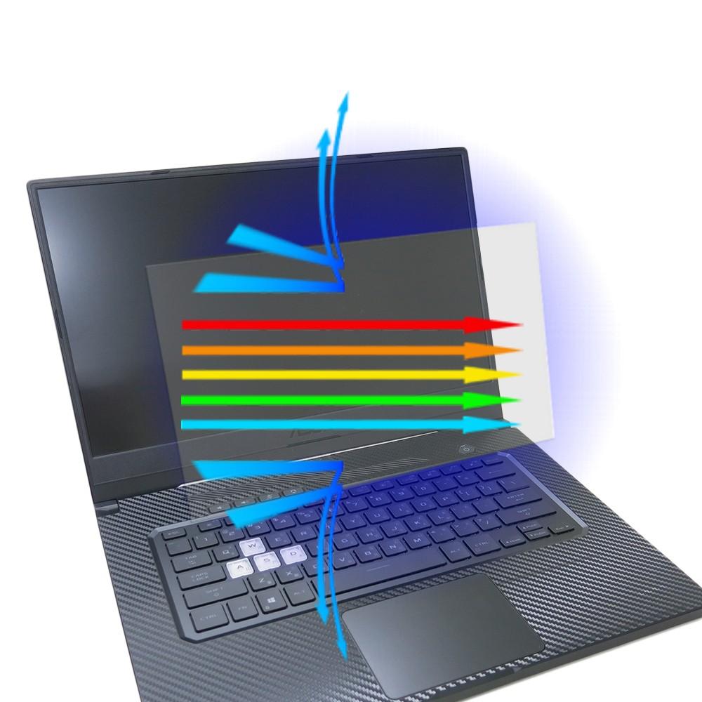【Ezstick】ASUS TUF Dash F15 FX516 FX516PR 防藍光螢幕貼 抗藍光 (可選鏡面或霧面