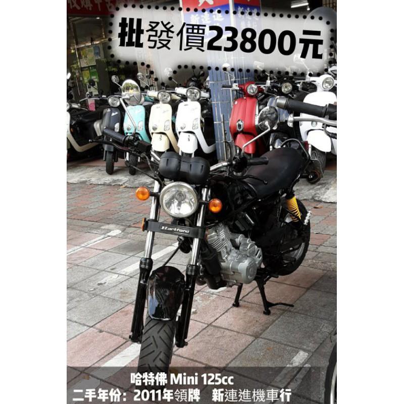 哈特佛 Mini 125cc 高雄  非 My 雲豹 小阿魯 AIR R15 GSX MSX HONDA 本田