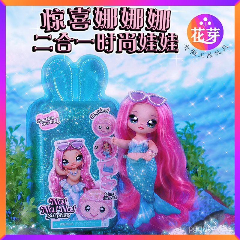 【現貨】Nanana布偶少女波姆娃娃第三四代娜娜娜驚喜娃娃貓盲盒玩具獨角獸