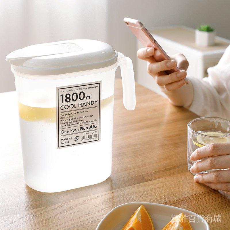 日本進口冰水涼水杯冷水壺塑料帶蓋耐熱水壺家用大容量果汁飲料壺 譚雅