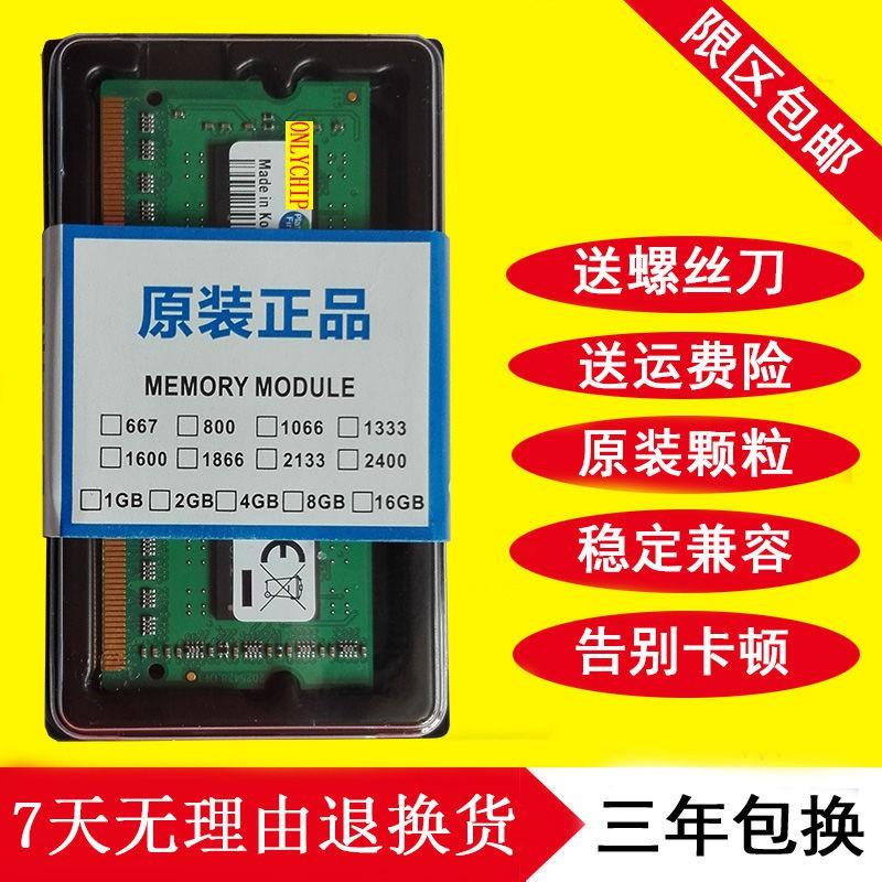 huanxi8899/聯想 thinkpad T420 e420 x220 t520