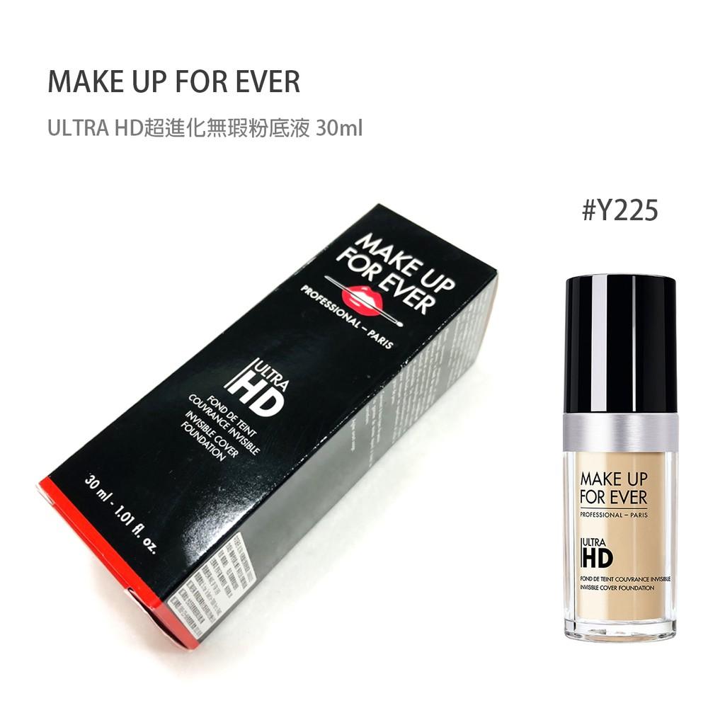 全新專櫃現貨 #Y225 MAKE UP FOR EVER ULTRA HD超進化無瑕粉底液 (30ml)