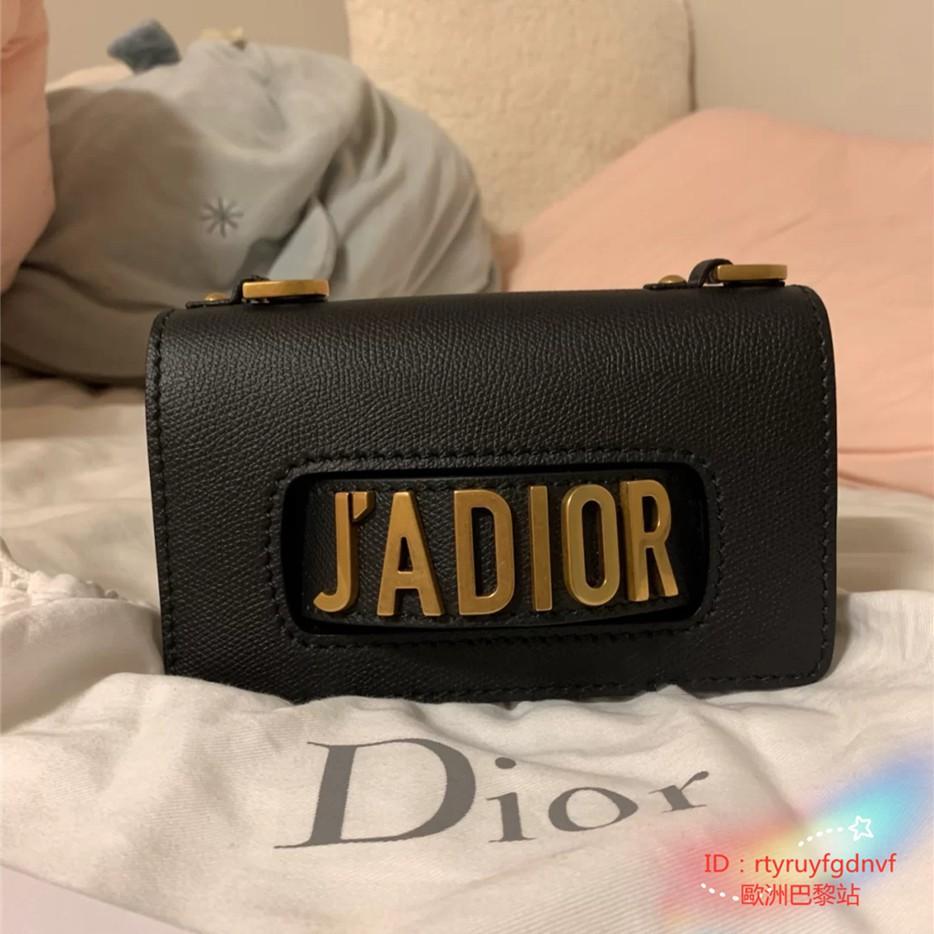 專櫃真品 Dior 迪奧 JADIOR mini 黑金牛皮荔枝紋斜背包