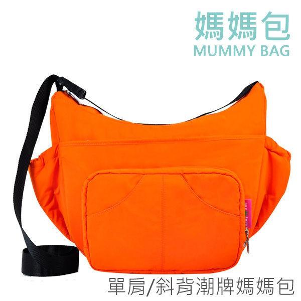 媽媽包 多功能多隔袋防水斜背媽媽包媽咪包 微笑 半月形 月牙型 水餃包