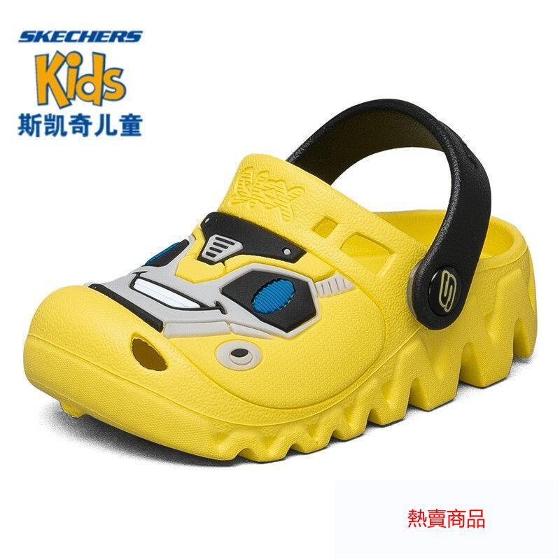 🛡️🛡️【兒童洞洞鞋】【現貨秒出】Skechers斯凱奇兒童男童春夏可愛洞洞鞋軟底防滑涼鞋