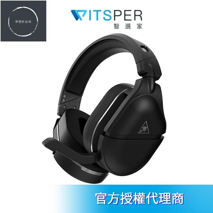 ❤台灣現貨免運❤Turtle Beach Stealth 700 Gen 2無線耳罩電競耳機|Wit