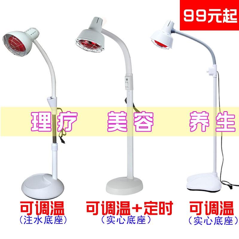 紅外線燈紅外線烤燈 美容院遠紅外線烤燈家用電烤燈加熱燈美容燈