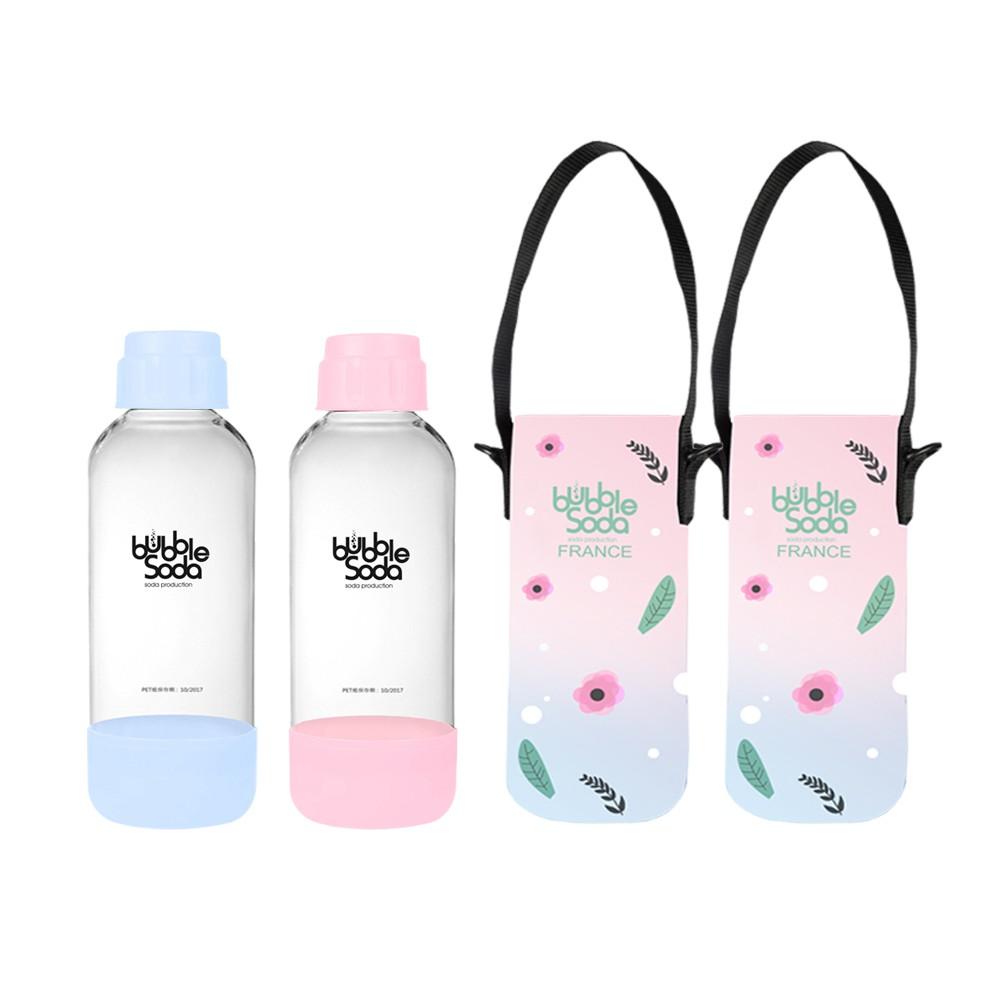 法國BubbleSoda 全自動氣泡水機專用0.5L水瓶組-粉藍+粉紅(附專用外出保冷袋) BU-BS-668