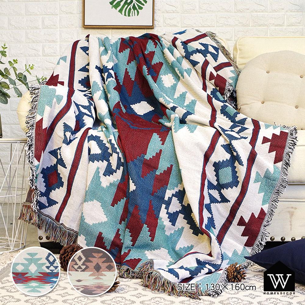 【好物良品】多功能雙面沙發毯休息蓋毯裝飾背景沙發防滑蓋巾-格拉斯|美式鄉村風 露營拍照神器