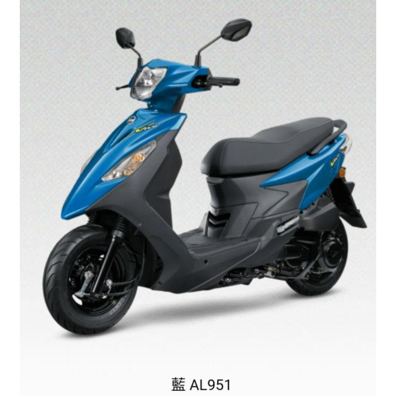 『吉豐機車行』SYM三陽機車活力VIVO125 鼓煞